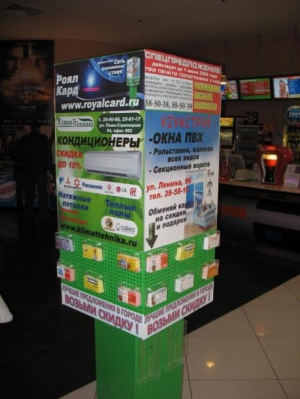 Бизнес идея: Рекламные стойки в супермаркете