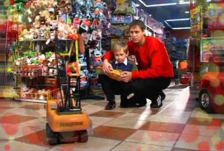 Типовой бизнес план магазина детских игрушек