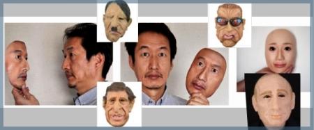 3D маски