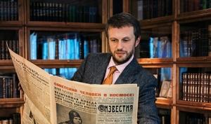 Инвестиции в старые газеты