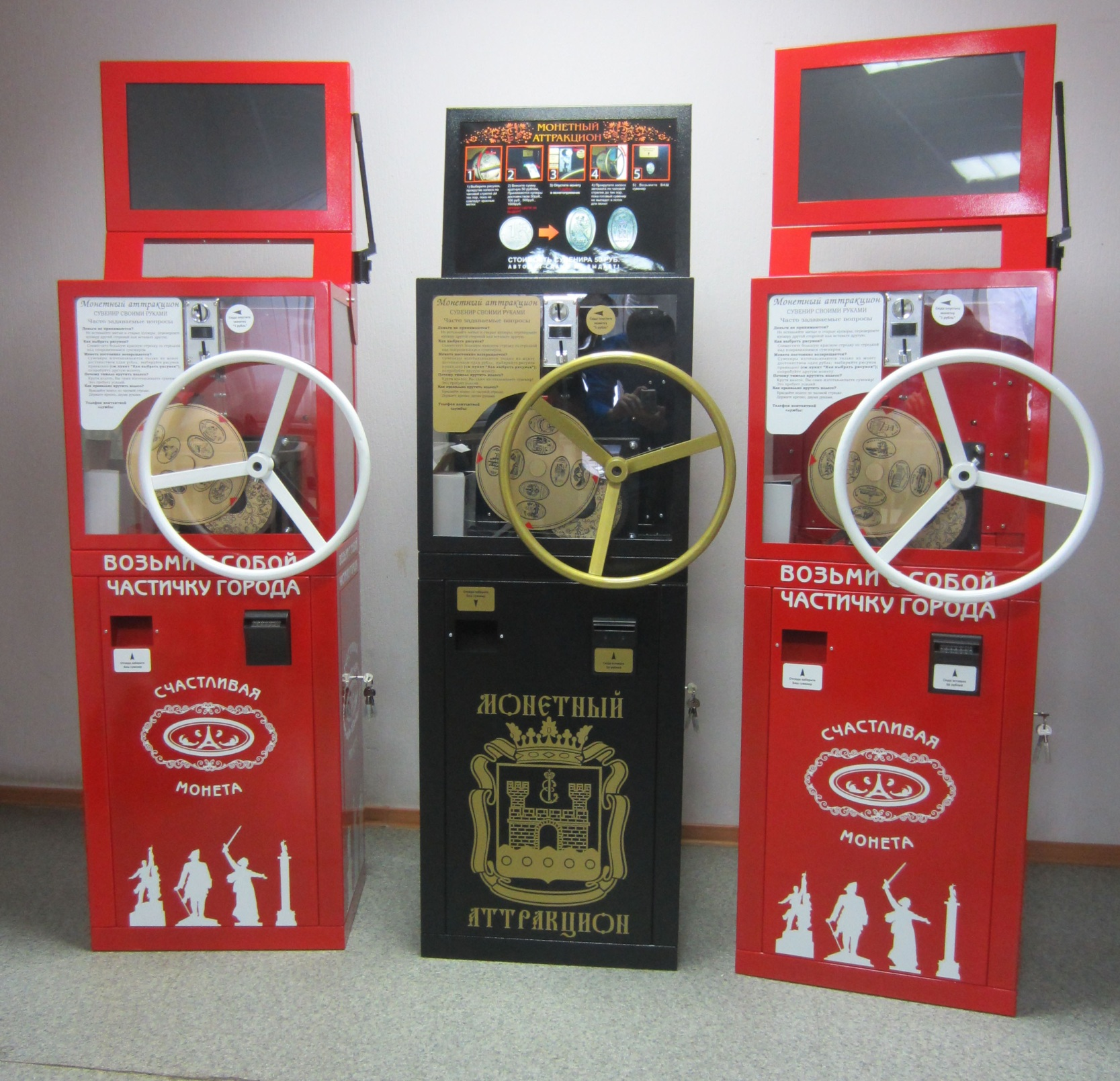 Автоматы по продаже своими руками