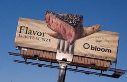 Рекламные щиты с запахом