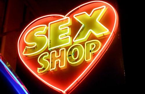 Как открыть секс шоп