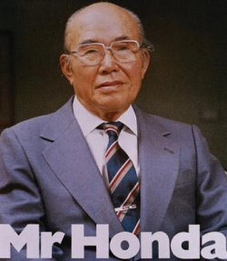 История развития Honda