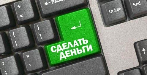 Продажа ссылок с блога