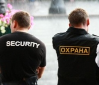 Как открыть охранное агентство