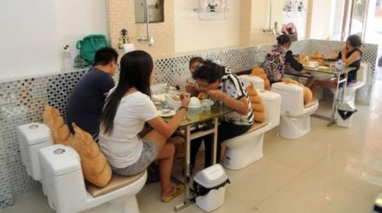 Необычные бизнес идеи из Азии