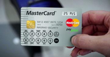 Платежные карты с клавиатурой и дисплеем