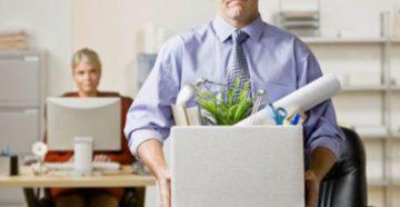 12 причин, по которым могут уволить в Америке