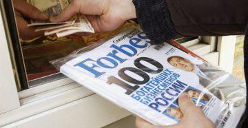 Бизнесмены 2012 года по версии Forbes