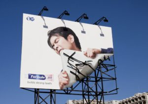 6 эмоциональных рекламных компаний