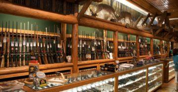 Оружейный магазин