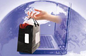 Как сделать интернет-магазин прибыльным