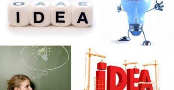 Где взять идею бизнеса?