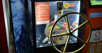 Вендинговый автомат - «Монетный аттракцион»