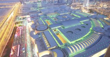 Самый крупный торговый центр в мире