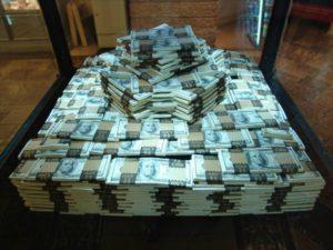 Миллион долларов за один день