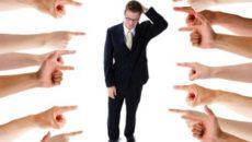 Вещи, влияющие на принятие решений