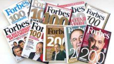 Как менялся рейтинг Forbes за последние десятилетия