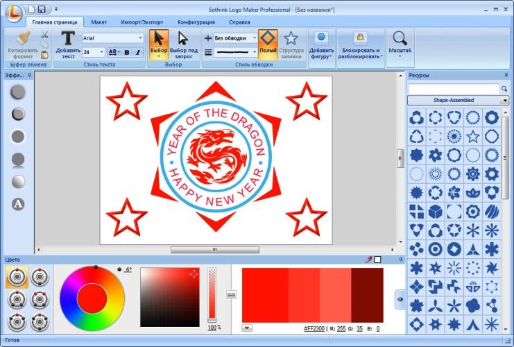 Как самому печатать логотипы