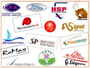 Создание логотипов