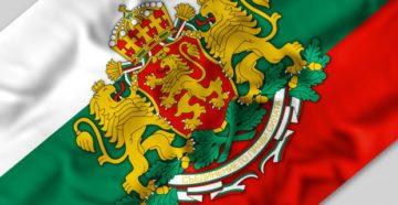 Как открыть фирму в Болгарии