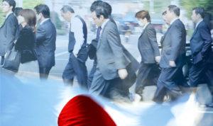 Бизнес в Японии