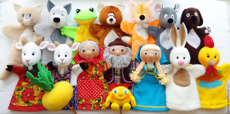 Как сделать игрушки для кукольный театр своими руками